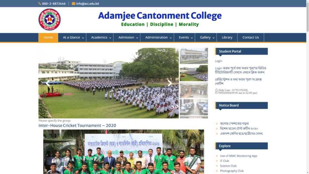 Adamjee Cantonment College